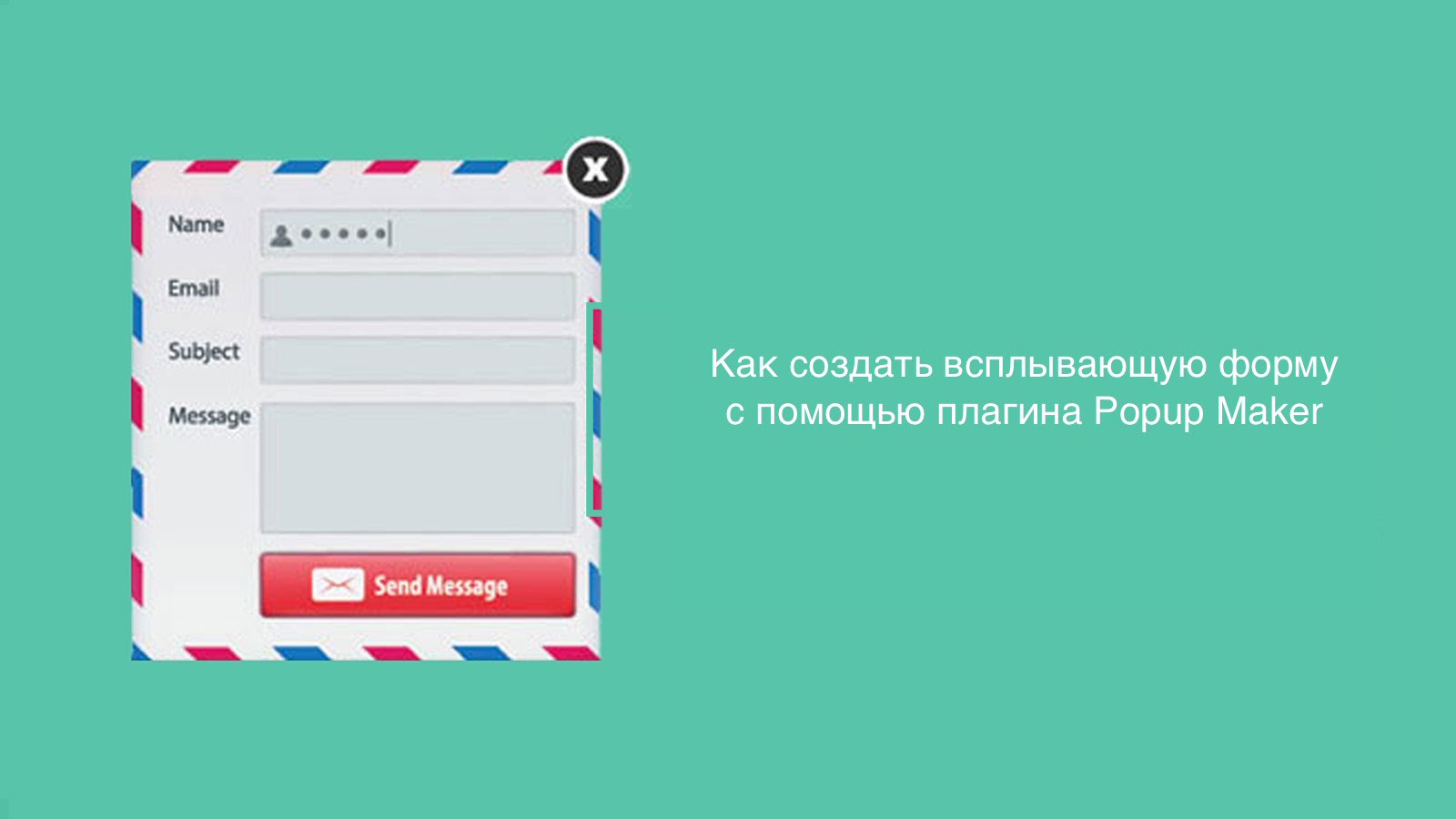 contact-form-popup